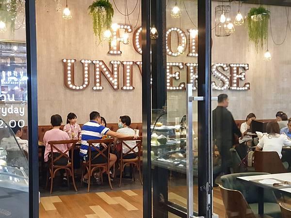 泰國曼谷FOOD UNIVERSE Thai International Cuisine (1).jpg