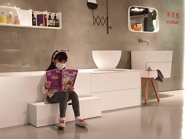 亞亞的衛浴 (3).jpg