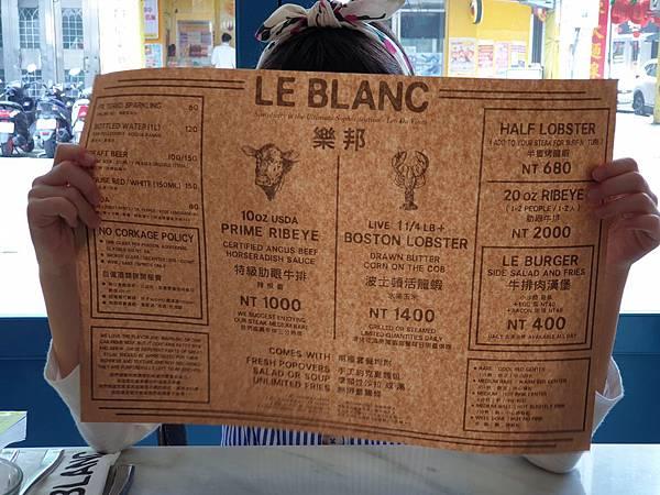 台北市LE BLANC STEAK FRITES (9).jpg
