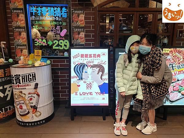 台北縣板橋市乾杯列車板橋站 (1).jpg
