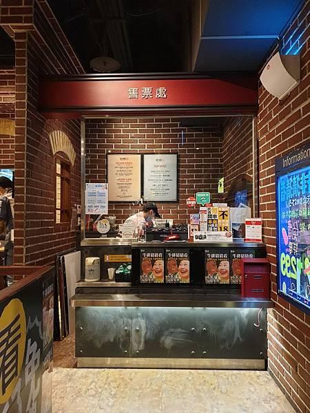 台北縣板橋市乾杯列車板橋站 (4).jpg