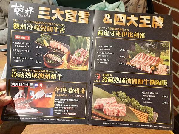 台北縣板橋市乾杯列車板橋站 (6).jpg