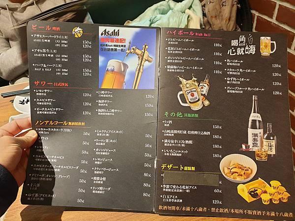 台北縣板橋市乾杯列車板橋站 (5).jpg
