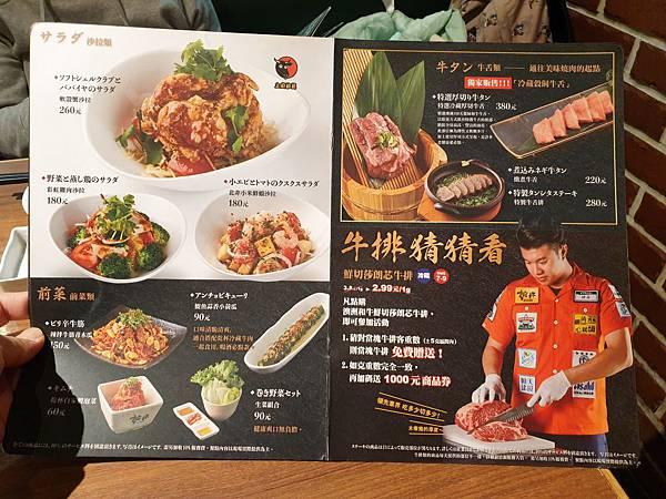 台北縣板橋市乾杯列車板橋站 (7).jpg