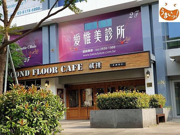台北市貳樓餐廳西湖店 (1).jpg
