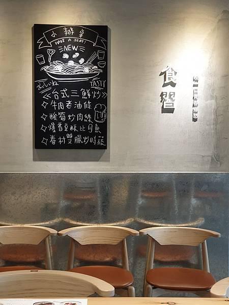 台北市食習 (29).jpg