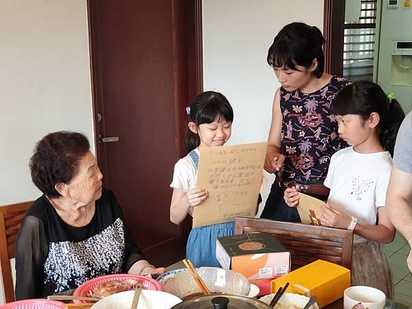 亞亞的2020母親節聚餐 (12).jpg