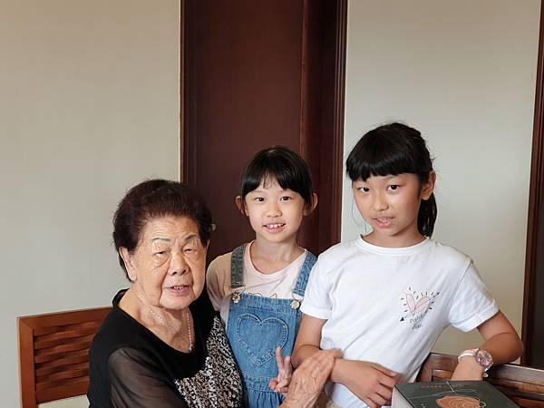 亞亞的2020母親節聚餐 (13).jpg