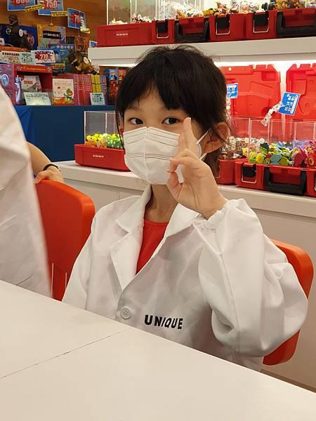 台北縣板橋市UNIQUE史萊姆實驗室 (12).jpg
