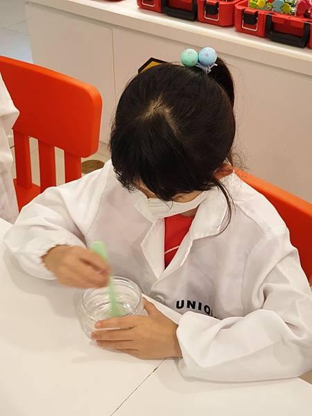 台北縣板橋市UNIQUE史萊姆實驗室 (14).jpg