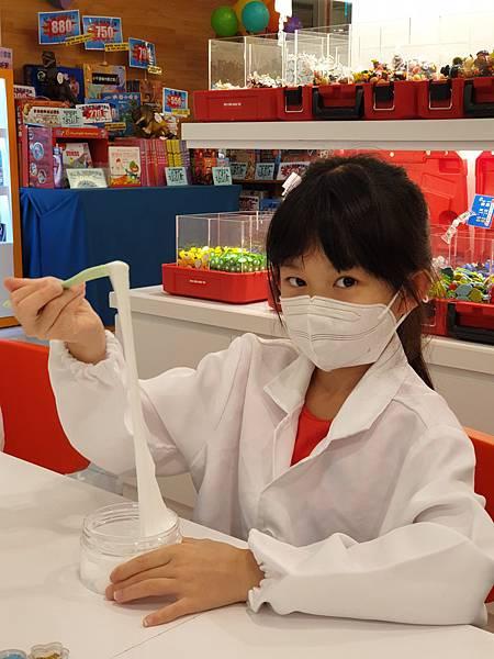 台北縣板橋市UNIQUE史萊姆實驗室 (19).jpg