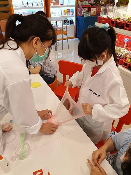 台北縣板橋市UNIQUE史萊姆實驗室 (35).jpg