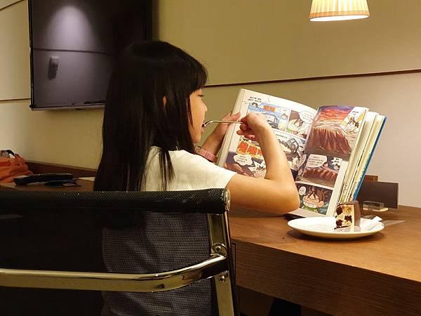 台北市台北晶華酒店:豪華客房 (12).jpg