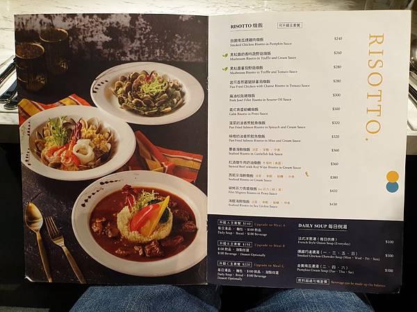 台北市義沐台北大直店 (12).jpg
