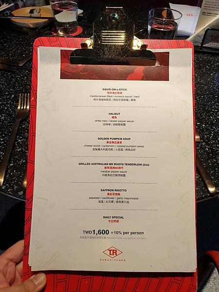 台北市台北大直英迪格酒店:T.R Bar %26; Kitchen (45).jpg