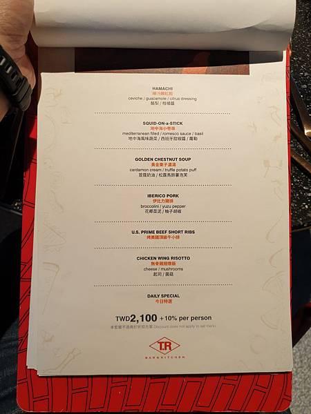 台北市台北大直英迪格酒店:T.R Bar %26; Kitchen (46).jpg
