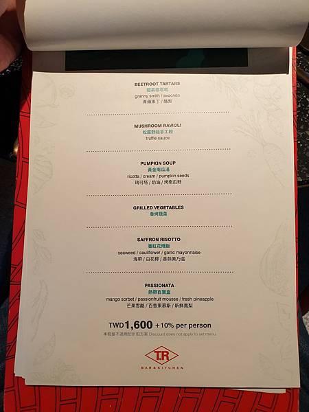 台北市台北大直英迪格酒店:T.R Bar %26; Kitchen (47).jpg