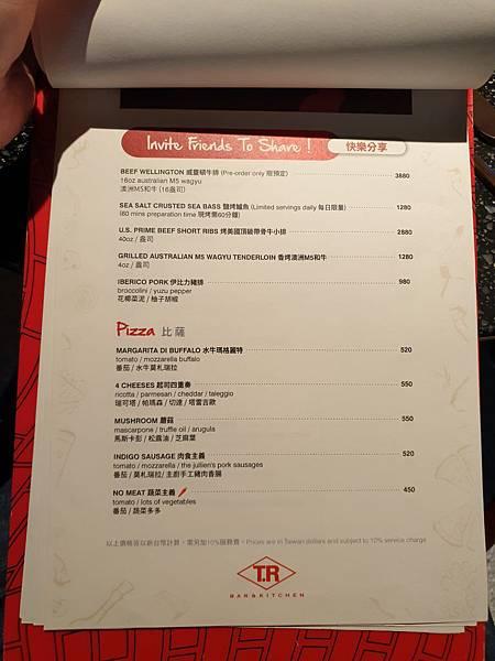 台北市台北大直英迪格酒店:T.R Bar %26; Kitchen (50).jpg