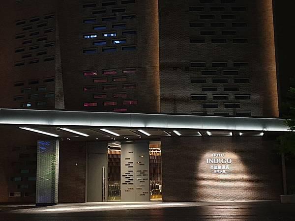 台北市台北大直英迪格酒店:外觀 (7).jpg