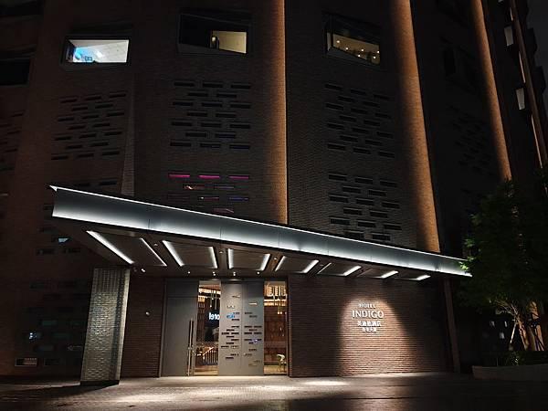 台北市台北大直英迪格酒店:外觀 (10).jpg