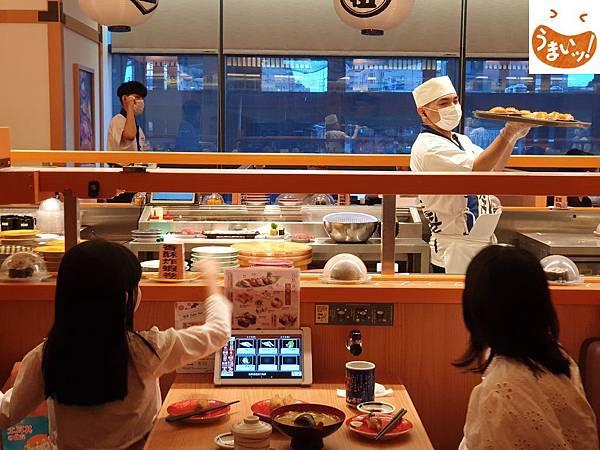 台北市がってん寿司京站店 (1).jpg