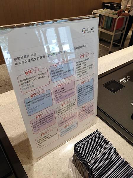 亞亞的品・文旅小旅行 (15).jpg