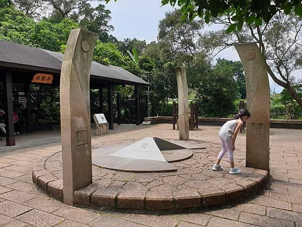 亞亞的登山紀行《虎山自然步道》 (9).jpg