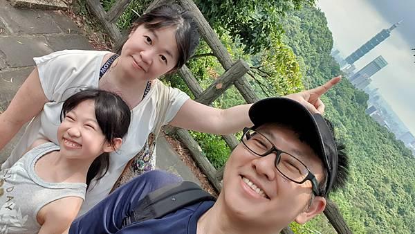 亞亞的登山紀行《虎山自然步道》 (16).jpg