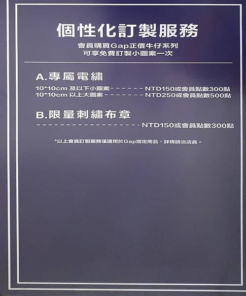 亞亞的GAP刺繡貼 (3).jpg