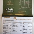 台北市好迪快餐 (11).jpg