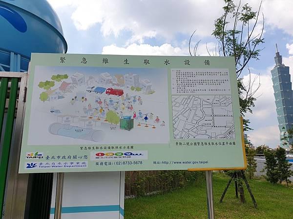 台北市景勤二號公園 (8).jpg
