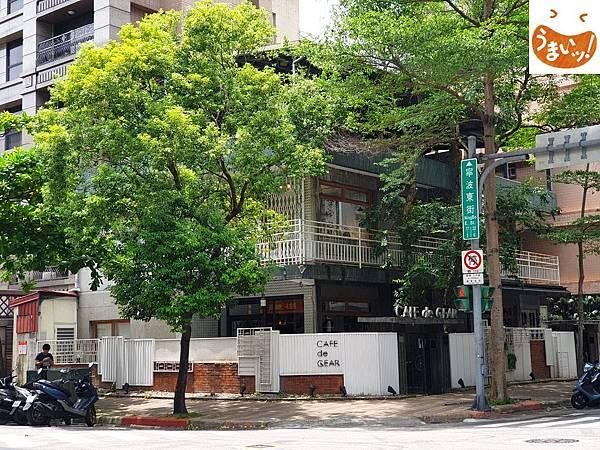台北市CAFE de GEAR寧波店 (1).jpg