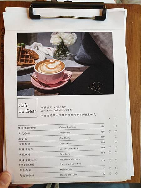 台北市CAFE de GEAR寧波店 (7).jpg