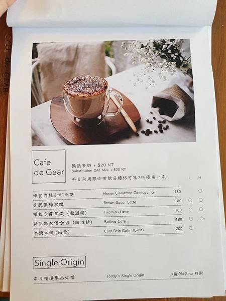 台北市CAFE de GEAR寧波店 (8).jpg