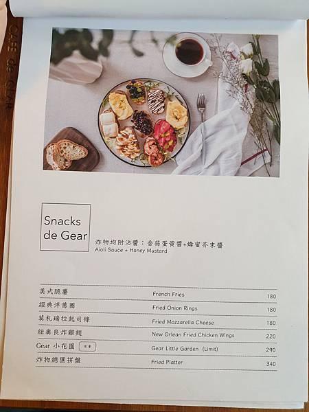 台北市CAFE de GEAR寧波店 (11).jpg