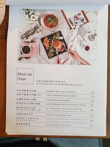 台北市CAFE de GEAR寧波店 (13).jpg