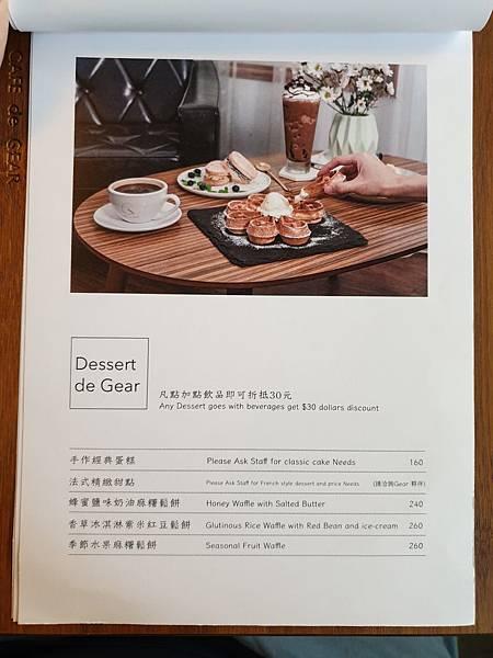 台北市CAFE de GEAR寧波店 (14).jpg