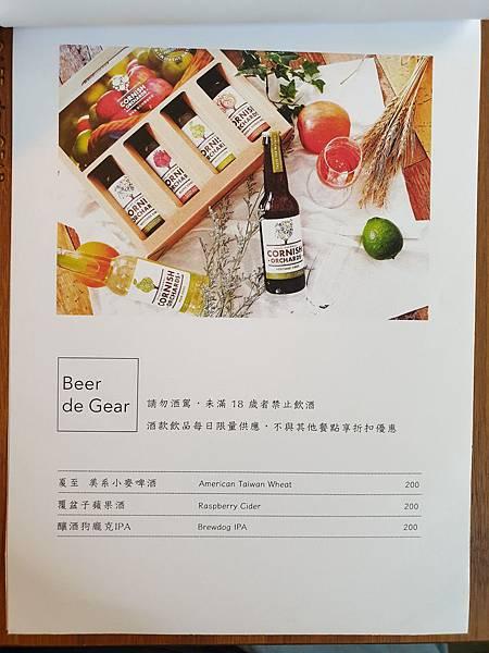 台北市CAFE de GEAR寧波店 (15).jpg