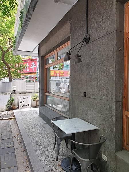 台北市CAFE de GEAR寧波店 (30).jpg