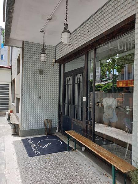 台北市CAFE de GEAR寧波店 (34).jpg