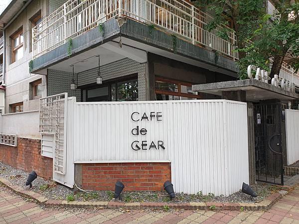 台北市CAFE de GEAR寧波店 (53).jpg