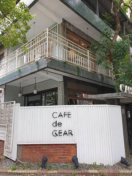 台北市CAFE de GEAR寧波店 (54).jpg