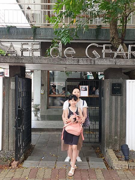 台北市CAFE de GEAR寧波店 (56).jpg