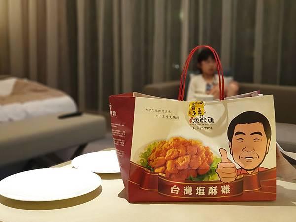 亞亞的美福吳柏毅晚餐 (6).jpg