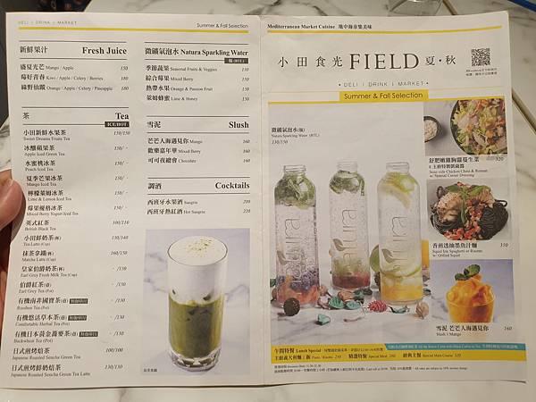 台北市Field小田食光 (17).jpg
