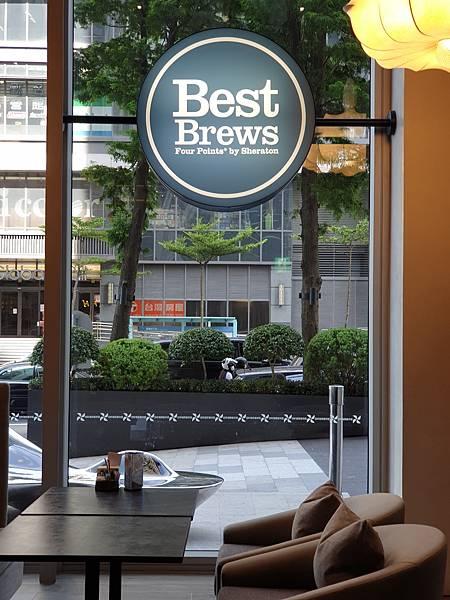 台北縣林口鄉林口亞昕福朋喜來登酒店:Best Brews (2).jpg