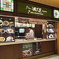 亞亞的林口三井鄰居 (12).jpg
