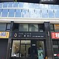 台北縣林口鄉THE.CAFE BY 想 林口 (8).jpg