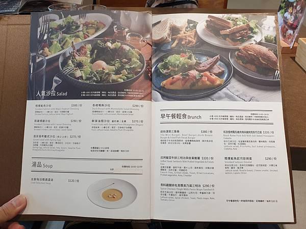 台北縣林口鄉THE.CAFE BY 想 林口 (10).jpg