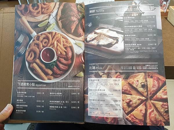 台北縣林口鄉THE.CAFE BY 想 林口 (11).jpg